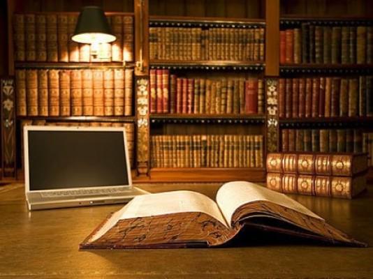 библиотека ноутбук