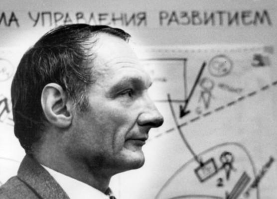 Щедровицкий Георгий Петрович (1929-1994)