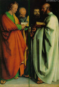 четыре апостолв