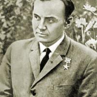 (1918-1970)
