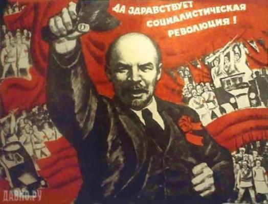 Что эффективнее революция или реформа