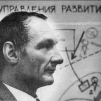 Щедровицкий Георгий Петрович (1929-1994 гг)
