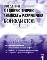 Книга Светлова