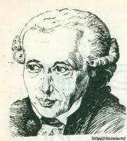 Имманиул Кант (1724-1804)