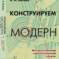 ММК 2 Беляев