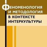 ММК 3 Беляев